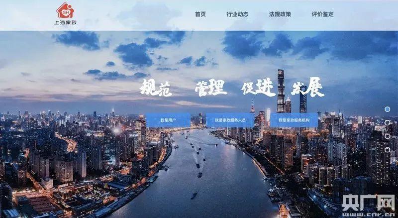 上海市nba劲爆体育在线直播高清服务条例