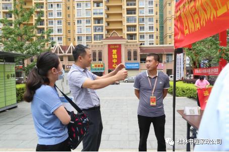 桂林市商务局领导指导中程公司开展 诚信nba劲爆体育在线直播高清进社区公益活动