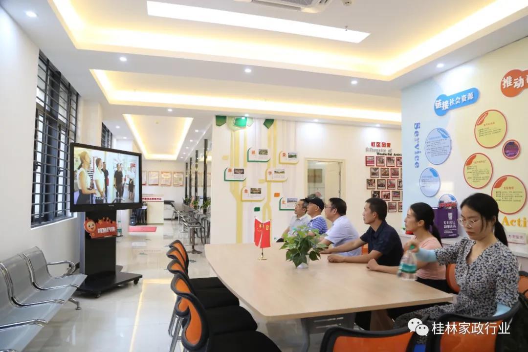 《广西工人报》考察桂林市nba劲爆体育在线直播高清行业联合工会