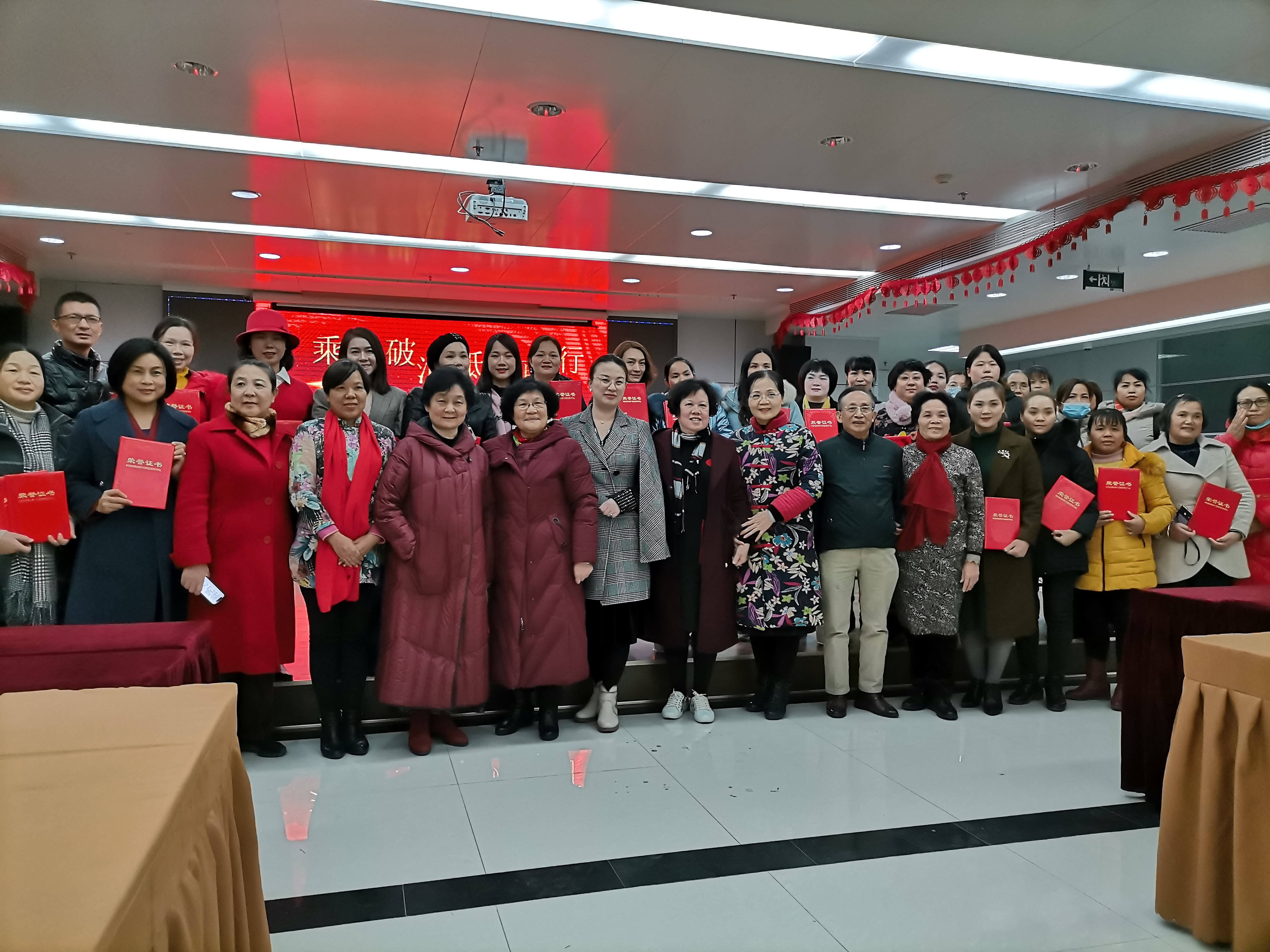 广西nba劲爆体育在线直播高清服务行业协会2020年度总结表彰大会圆满结束!