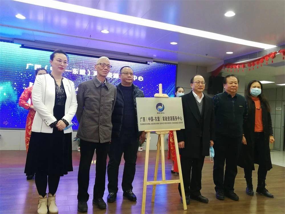 热烈祝贺广西(中国-东盟)nba劲爆体育在线直播高清资源服务中心成立啦!