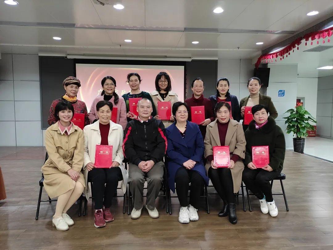 广西nba劲爆体育在线直播高清服务行业协会专家委员会首次工作会议召开